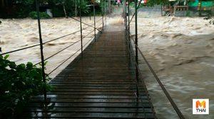 ห้ามเข้าเด็ดขาด ! ฝนถล่มเมืองคอน น้ำป่าเทือกเขาหลวง คลั่ง! ไหลบ่าทะลัก
