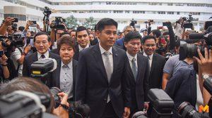 13 กรรมการบริหารพรรคไทยรักษาชาติ ถูกเพิกถอนสิทธิ์ทางการเมือง 10 ปี
