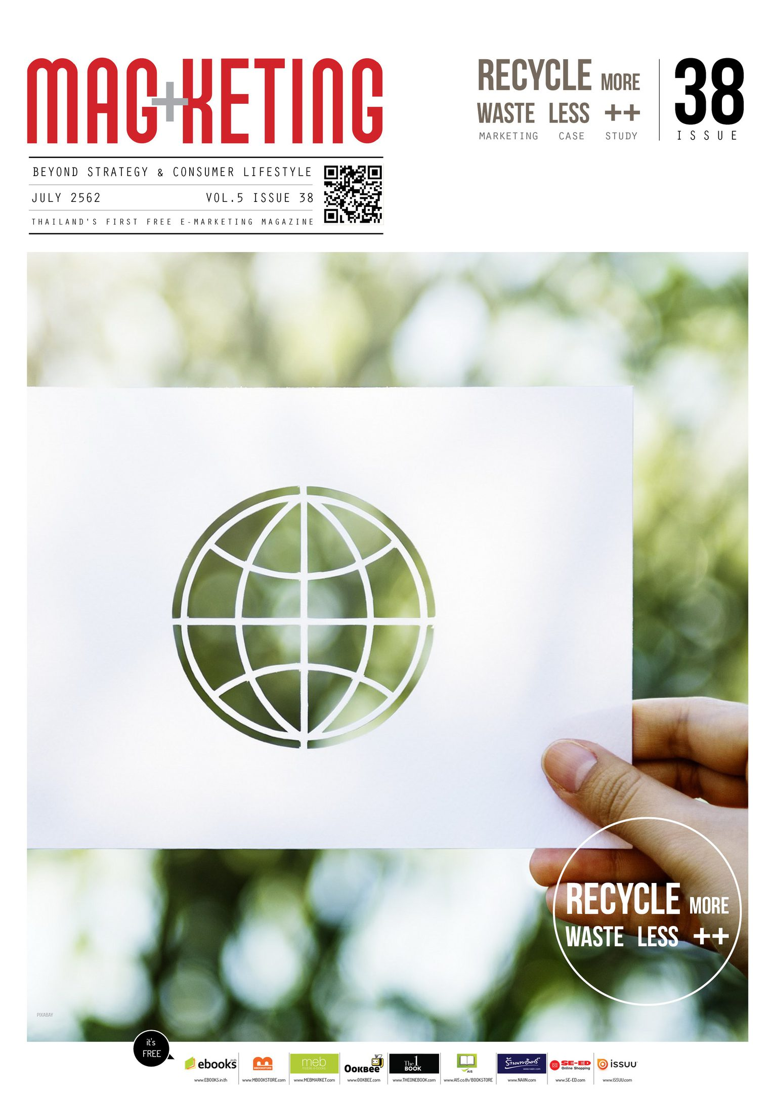 """Magketing Vol. 38 """"Recycle More Waste Less"""""""