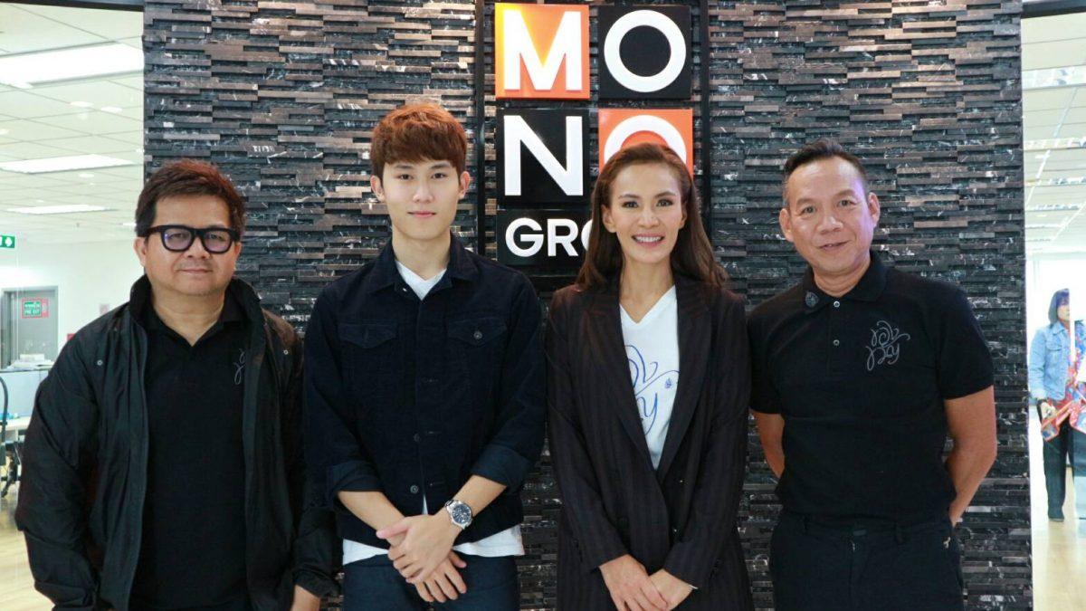 อุ๋ย นนทรีย์ นำทีมผู้กำกับและนักแสดง เยือน MThai Movie ชวนดูหนัง ของขวัญ ส่งต่อความความดีไม่มีที่สิ้นสุด