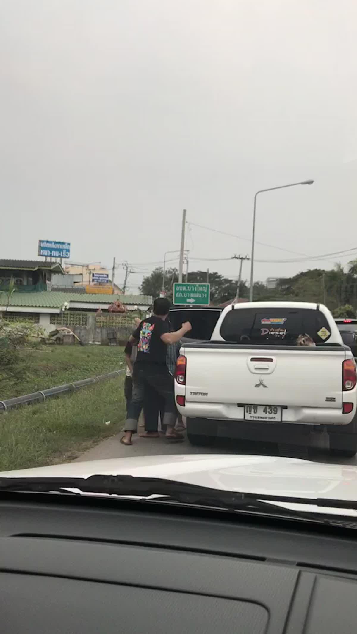 คลิปชายจอดรถทำร้าย แม่ เมีย และลูกชาย