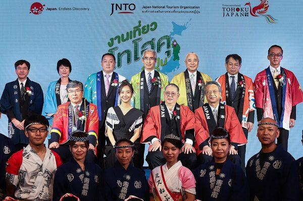 """องค์การส่งเสริมการท่องเที่ยวแห่งประเทศญี่ปุ่น JNTO ชวนคนไทย ร่วมสัมผัสมนต์เสน่ห์ ภูมิภาคโทโฮคุ ในงาน """"เที่ยวโทโฮคุญี่ปุ่น"""""""
