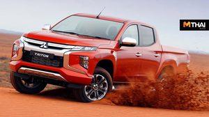 Mitsubishi กำลังจะมีรถกระบะอีกครั้งในตลาดอเมริกา ใช้ฐาน Nissan Frontier ใหม่