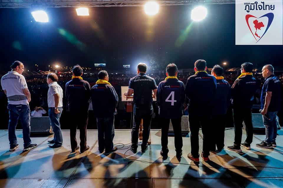 เลือกตั้ง62 : หัวหน้าพรรคภูมิใจไทย ขอให้มั่นใจ จะเดินหน้าต่อมุ่งมั่นพัฒนาประเทศ