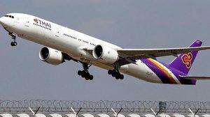 'การบินไทย' ประกาศโล๊ะขายเครื่องบินมือสอง 34 ลำ