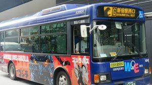 ฟีเวอร์แรง ! รถบัสก็อดซิลล่ามีให้บริการแล้วที่ย่านชินจูกุ