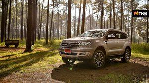 เปิดประสบการณ์ใหม่ กับ Ford Everest ใหม่ ที่ทุ่งแสลงหลวง ตะลุยทุ่งหญ้าสะวันนาเมืองไทย