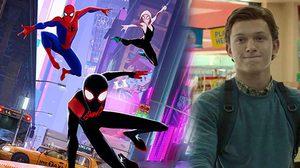สไปเดอร์แมน ชวนไปดู สไปเดอร์แมน!! ทอม ฮอลแลนด์ รีวิวสั้น ๆ หนัง Spider-Man: Into The Spider-Verse