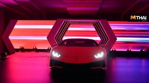 Lamborghini Huracán EVO โฉมใหม่ ซูเปอร์สปอร์ตคาร์ เปิดตัวในประเทศไทย