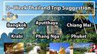 2 – Week Thailand Trip Suggestion: Bangkok – Ayutthaya – Chiang Mai – Krabi – Phang Nga – Phuket