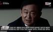 ศาลรับฟ้อง พ.ต.ท. ทักษิณ พูดหมิ่นกองทัพบกที่เกาหลีใต้