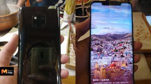 หลุดเต็มๆ คามือ!! ภาพ Huawei Mate20 Pro สีดำ จอยักษ์ 6.9 นิ้ว