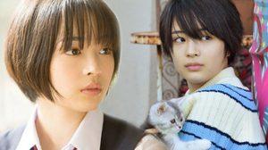 ฮิโรเสะ ซึสึ สลัดคราบอ่อนหวานจาก Sensei! กลายเป็นสาวปลีกวิเวก ในซีรีส์ดราม่า Anone