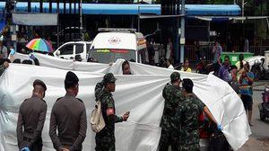 หญิงลพบุรีหายออกจากบ้าน 4 วัน ลูก-สามีคิดว่าไปบวช สุดท้ายพบตายเปลือยคารถ
