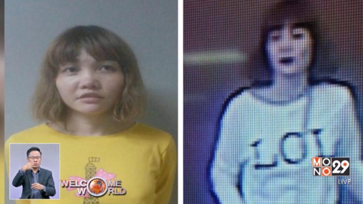"""มาเลเซียเตรียมตั้งข้อหา 2 หญิงคดีสังหาร """"คิม จอง นัม"""""""
