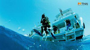 3 โรคที่เกิดจากการดำน้ำ ที่คุณควรรู้ก่อนไปท่องโลกใต้ทะเล