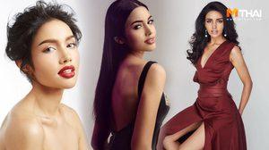 จากใจ วีนา ต้องพยายามขนาดไหนกว่าจะมาประกวด Miss Universe Thailand