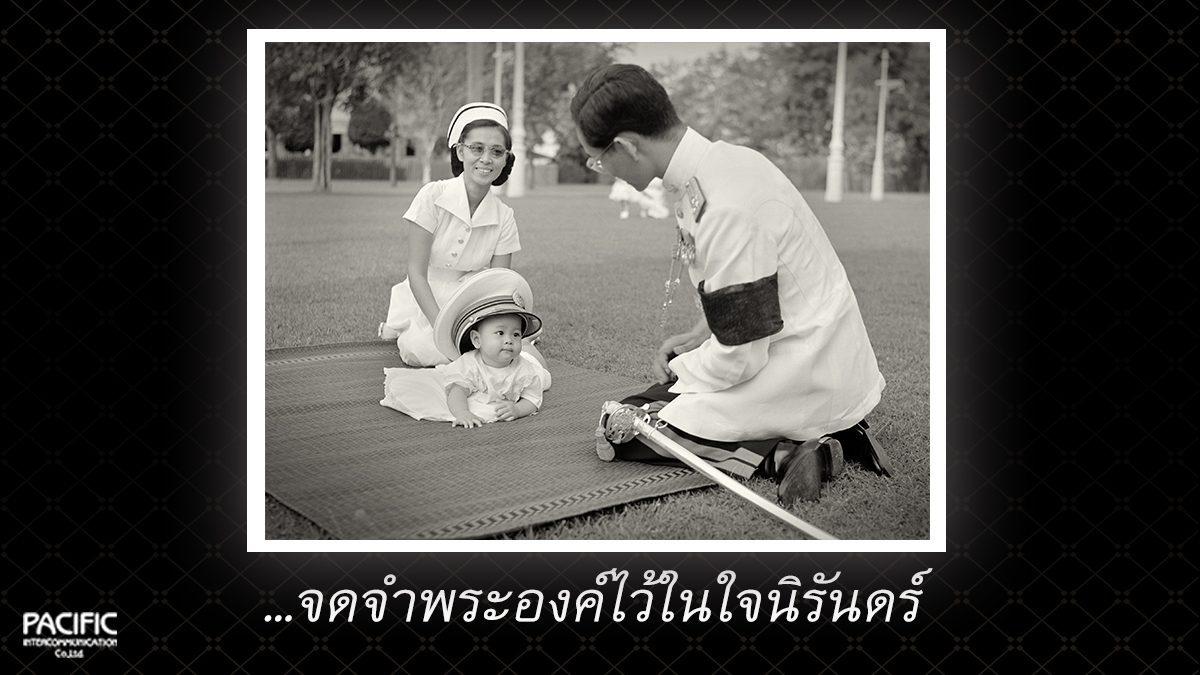65 วัน ก่อนการกราบลา - บันทึกไทยบันทึกพระชนมชีพ