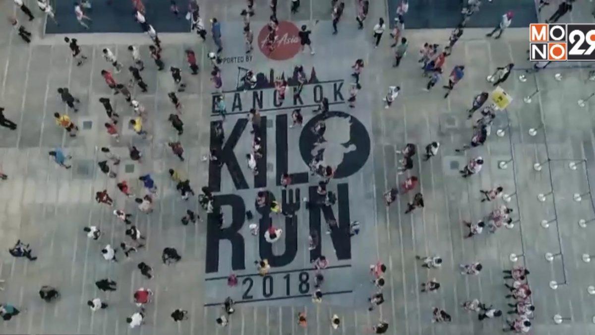 """""""KILORUN HANOI 2019""""ท้าวิ่งกินเที่ยวเวียดนาม 2 มีนาคม 2562"""