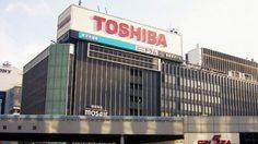 วิกฤตหนัก! โตชิบาเตรียมปิดโรงงานในไทยและหลายประเทศ