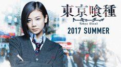 Tokyo Ghoul เวอร์ชั่นภาพยนตร์คนแสดงเผยโฉม คิริชิมะ โทกะ แล้ว