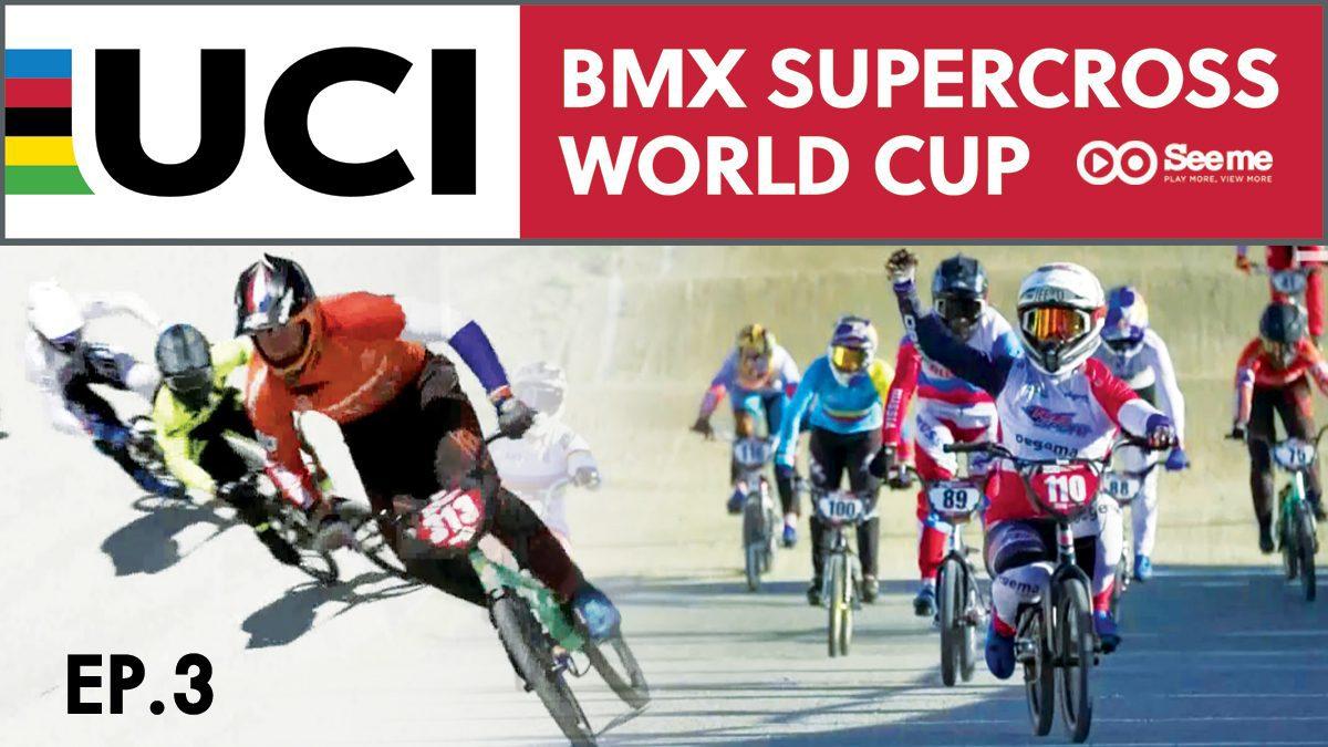 รายการ UCI BMX Supercross World Cup Series 2018 | การแข่งขันปั่นจักรยาน EP.3 [FULL]