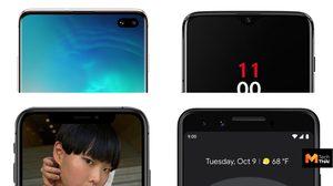 วัดพลังกล้องหน้า Galaxy S10+, Google pixel 3, One Plus 6T และ iPhone XS