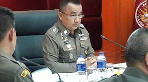 ตำรวจ แจ้งกรมอุทยานฯ ลงโทษ 'หัวหน้าวิเชียร' เหตุไม่เก็บค่าธรรมเนียม 'เปรมชัย'
