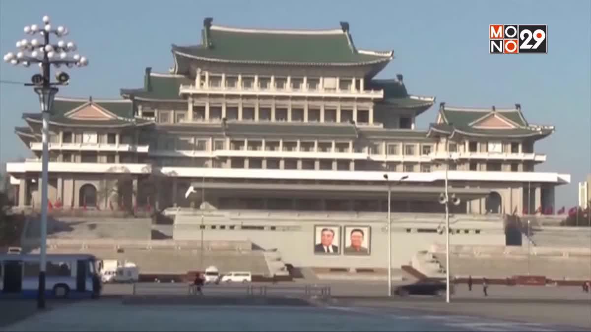 ประธานไอโอซีพบผู้นำเกาหลีเหนือ