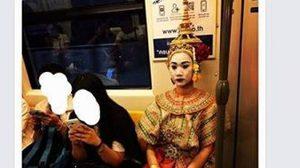 เฉลยแล้ว ปริศนานางรำบนบีทีเอส ที่แท้ชวนใส่ชุดไทยไปงานเที่ยวเมืองไทย