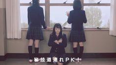 ปัญหากวนใจหญิง วิธีแก้กางเกงในเข้าวิน ของนักเรียนญี่ปุ่น
