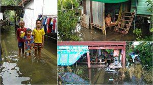 เร่งช่วยเหลือ พื้นที่ต.ยกกระบัตร อ.บ้านแพ้ว หลังมีน้ำเอ่อเข้าท่วมพื้นที่ชุมชน