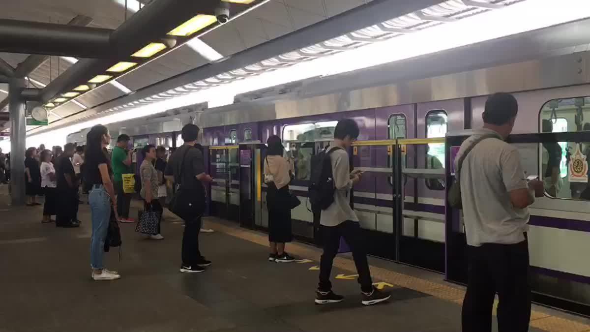 เปิดแล้ว! สถานีเชื่อมรถไฟฟ้าสายสีม่วง เตาปูน-บางซื่อ ปชช.แห่ใช้บริการคึกคัก