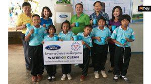 Ford นำอาสาสมัครร่วมอนุรักษ์และมอบน้ำสะอาดให้ชุมชน ในกิจกรรม Water Go Clean