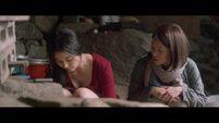 ซีรี่ส์เกาหลี Deep Trap [กับดัก ซ่อนตาย] Part 2