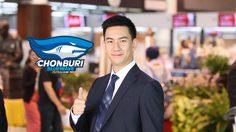 พร้อมล่าแชมป์! บิ๊กแปม นำทัพ ฉลามชลโต๊ะเล็ก บินสู่เวียดนาม ลุยศึกชิงแชมป์เอเชีย