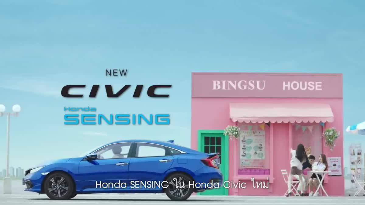 ทำไม Honda SENSING ถึงเหมาะกับคนอวดหลัง