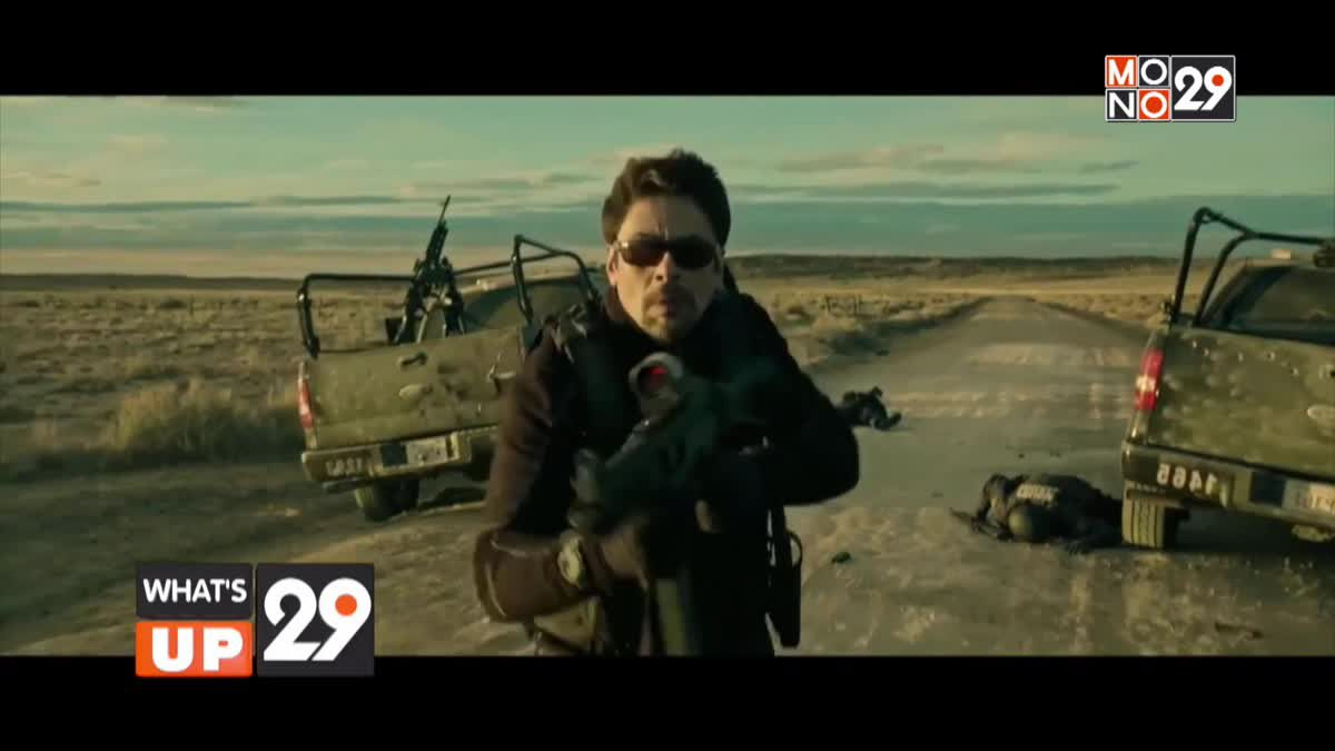 "Mono29 Movie Preview ดูหนังรอบพิเศษกับภาพยนตร์เรื่อง  ""Sicario: Day of the Soldado"""