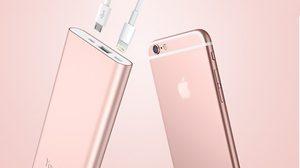 มันเข้ากับไอโฟน 6s จริงๆ! เปิดตัว ยูเบา พีแอล8 สีโรสโกลด์ใหม่ เอาใจสาวกไอโฟน