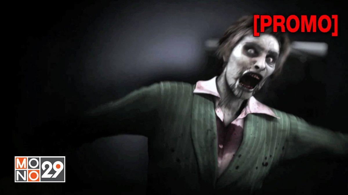 Resident Evil : Degeneration ผีชีวะ สงครามปลุกพันธุ์ไวรัสมฤตยู [PROMO]