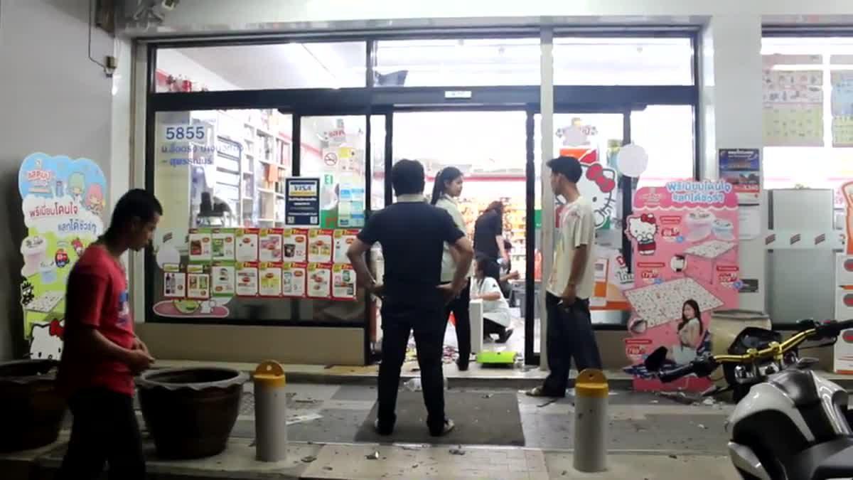 หนุ่มคลั่งพังร้านขายยา เเละร้านสะดวกซื้อ 7-11 รถเก๋งอีก 2 คัน