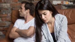 5 สิ่งเล็กๆ ที่คู่แต่งงาน มักมองข้าม เลี่ยงซะก่อนชีวิตคู่พัง!