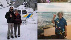 เฟี้ยวปะล่ะ คุณยายวัย 88 ปี ฉายเดี่ยว เที่ยวรอบโลก