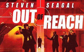 Out of Reach เดี่ยวระห่ำนรก