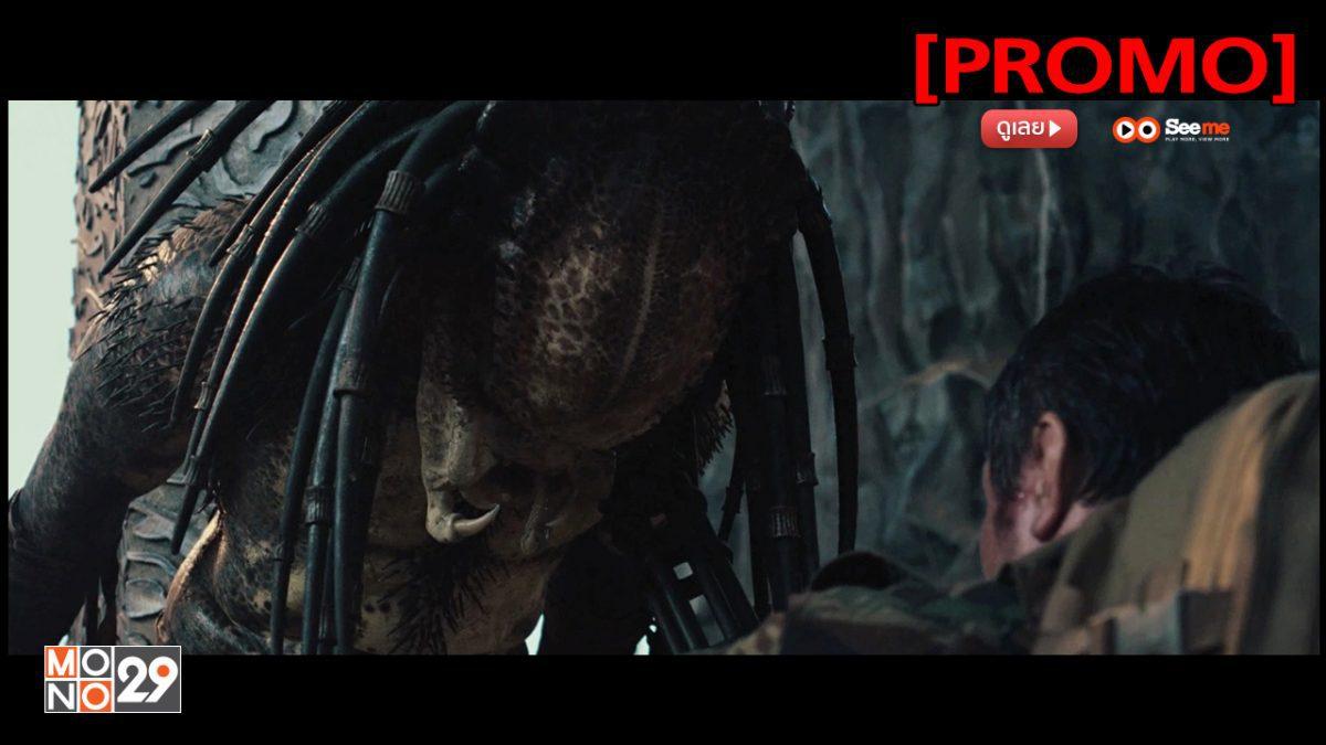 Predators มหากาฬพรีเดเตอร์ [PROMO]