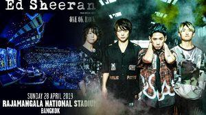 แฟนเพลงชาวไทยเฮ! Ed Sheeran ชวน ONE OK ROCK เล่นเปิดคอนเสิร์ต!!