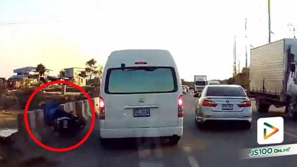 ขับรถแล้วทำคนอื่นเดือดร้อนก็อย่าขับเลยดีกว่า