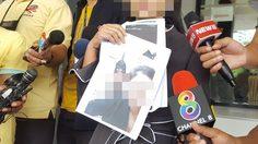 สาวร้องกองปราบ ถูกผอ.โรงเรียนย่านมีนบุรี คุกคามทางเพศ เลิกจ้างไม่เป็นธรรม