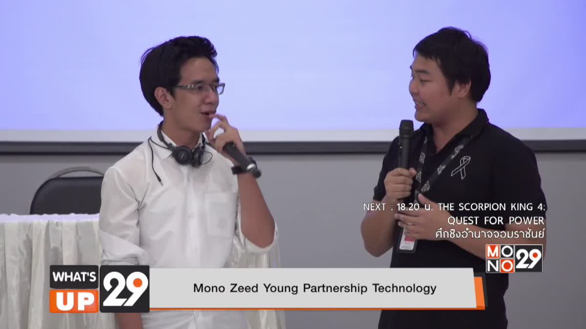 Mono Zeed Young Partnership Technology