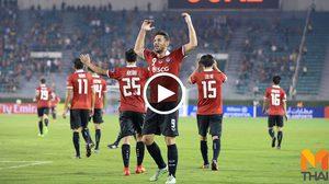 เชิดหน้าชูตา! AFC โพสต์คลิปกิเลนห้าวเป้งคว่ำ คาชิมา แอนท์เลอร์ส 2-1 (มีคลิป)